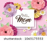 happy mother's day greeting... | Shutterstock .eps vector #1065175553