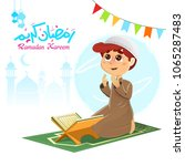 illustration of a young muslim... | Shutterstock .eps vector #1065287483