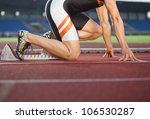 sprinter getting ready to start ... | Shutterstock . vector #106530287
