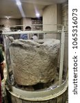 Small photo of One of the supposedly urns that Jesus used