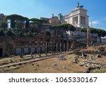 rome  italy   september 4  2016.... | Shutterstock . vector #1065330167