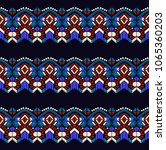 ikat geometric folklore... | Shutterstock .eps vector #1065360203
