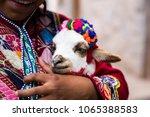 cusco  peru   december 31  2017 ... | Shutterstock . vector #1065388583