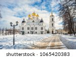 Assumption Cathedral With...