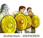 cartoon scene with roman or... | Shutterstock . vector #1065465833