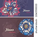 excellent retro floral and... | Shutterstock .eps vector #106550033