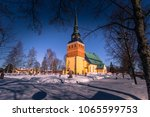 the church of the town of mora... | Shutterstock . vector #1065599753