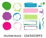 set of hand drawn grunge shapes ... | Shutterstock .eps vector #1065603893