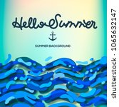 sea background with lettering... | Shutterstock .eps vector #1065632147