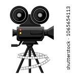 retro movie projector poster....   Shutterstock .eps vector #1065654113