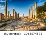 in jerash jordan the antique... | Shutterstock . vector #1065674573