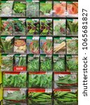 Seed For Vegetable Gardens For...