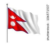 flag of nepal  vector... | Shutterstock .eps vector #106571537