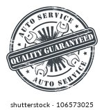 Car service grunge stamp, vector illustration - stock vector