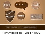 set of wooden labels. vector...