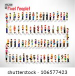 a large group of pixel people... | Shutterstock .eps vector #106577423