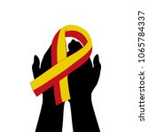 hands hold with yellow red... | Shutterstock .eps vector #1065784337