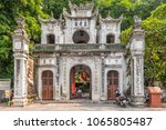 entrance gate to the 11th... | Shutterstock . vector #1065805487