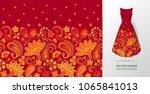 hand drawn flower seamless...   Shutterstock .eps vector #1065841013