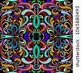 colorful abstract paisley... | Shutterstock .eps vector #1065880493
