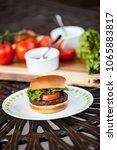 single slider hamburger with...   Shutterstock . vector #1065883817