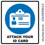 attach your id card icon.... | Shutterstock . vector #1065898613
