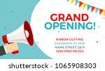 grand opening flyer banner... | Shutterstock .eps vector #1065908303