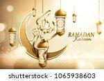 ramadan kareem poster  arabic... | Shutterstock .eps vector #1065938603