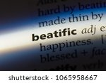 Small photo of beatific word in a dictionary. beatific concept.