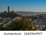 coit tower city of san francisco | Shutterstock . vector #1065964907