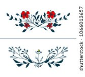 hand drawn romantic floral... | Shutterstock .eps vector #1066013657