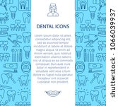 dental care pattern with... | Shutterstock .eps vector #1066039937