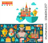 travelling to russia. flat... | Shutterstock .eps vector #1066041257