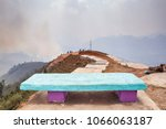 bright colorful bench in time... | Shutterstock . vector #1066063187