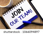 text sign showing join our team ... | Shutterstock . vector #1066094897