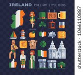 ireland elements of national... | Shutterstock .eps vector #1066110887