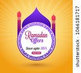 ramadan sale background with... | Shutterstock .eps vector #1066181717