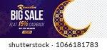 ramadan sale  web banner design ... | Shutterstock .eps vector #1066181783