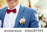 groom in a jacket. the morning... | Shutterstock . vector #1066287593