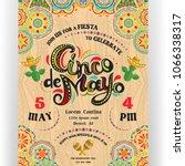 cinco de mayo announcing poster ... | Shutterstock .eps vector #1066338317