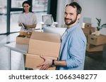 handsome bearded man holding...   Shutterstock . vector #1066348277