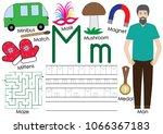 letter m. alphabet. english... | Shutterstock .eps vector #1066367183