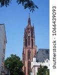 Small photo of Frankfurter Dom Cathedral in Roemerberg Frankfurt