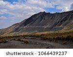 Small photo of Road in inactive, extinct volcano Nevado de Toluca, Xinantécatl, mountains, Mexico