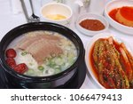 seolleongtang and kimchi  ... | Shutterstock . vector #1066479413