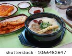 seolleongtang and kimchi  ... | Shutterstock . vector #1066482647