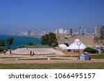 park in old jaffa  israel  with ... | Shutterstock . vector #1066495157