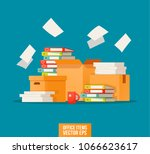 pile of paper documents and... | Shutterstock .eps vector #1066623617