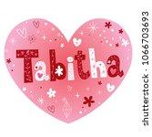 tabitha feminine given name | Shutterstock .eps vector #1066703693