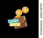 vector cash back icon with... | Shutterstock .eps vector #1066718747
